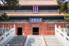 Templo de Confucius, Pequim, China imagem de stock royalty free