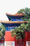 Templo de Confucius, Pequim, China fotografia de stock
