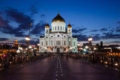 Templo de Cristo el salvador en Moscú Imagenes de archivo