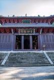 Templo de Dayu do templo de Yiling Huangling Fotos de Stock