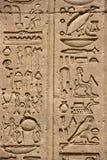 Templo de Dendera Fotografía de archivo