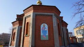 Templo de dios vladivostok Imagen de archivo libre de regalías