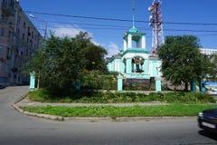 Templo de dios vladivostok Imagen de archivo
