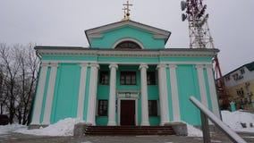 Templo de dios vladivostok Foto de archivo libre de regalías