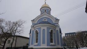 Templo de dios vladivostok Imagenes de archivo