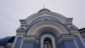 Templo de dios vladivostok Imágenes de archivo libres de regalías