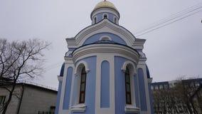 Templo de dios vladivostok Foto de archivo