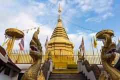 Templo de Doikam imagens de stock