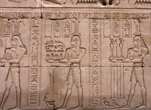 Templo de Edfu, Egipto Imagen de archivo