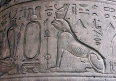 Templo de Edfu, Egipto Imagenes de archivo