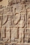 Templo de Egito Philae no hyerogliphics antigo de Aswan imagem de stock royalty free