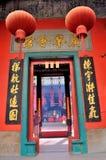 Templo de Guandi en Kuala Lumpur Foto de archivo libre de regalías