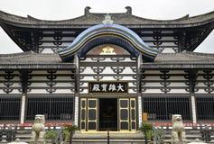 Templo de Guangming, templo chino del estilo de la dinastía Tang, Sichuan fotos de archivo