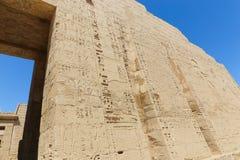 Templo de Habu - Egito foto de stock royalty free