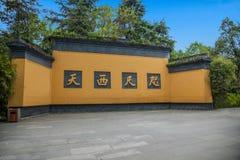 Templo de Hangzhou Yongfu Fotos de archivo
