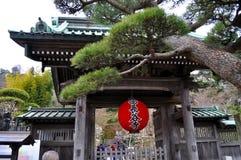 Templo de Hase-dera fotografía de archivo libre de regalías
