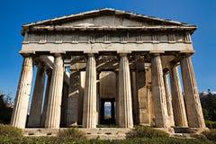 Templo de Hephaestus, Atenas Imagen de archivo libre de regalías