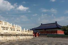 Templo de Huanggan, Templo do Céu, China fotografia de stock royalty free