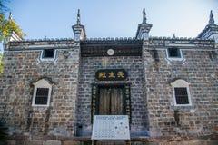 Templo de Hubei Yiling Huangling Foto de Stock