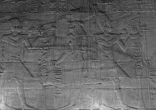 Templo de Isis - bas-reilef imagens de stock
