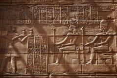 Templo de ISIS de Philae Imagen de archivo libre de regalías