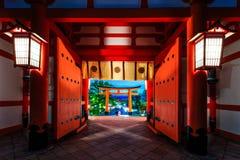 Templo de Japão Fotos de Stock Royalty Free