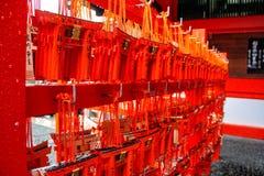 Templo de Japón fotos de archivo