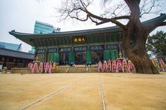 Templo de Jogyesa Fotos de archivo libres de regalías