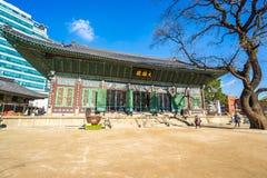 Templo de Jogyesa en Seul, Corea del Sur Foto de archivo