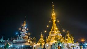 Templo de Jong Kam fotos de stock