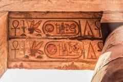 Templo de Karnak fotografia de stock