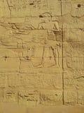 Templo de Karnak imagem de stock