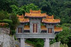 Templo de Kek Lok Si imagem de stock