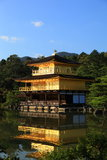 Templo de Kinkaku-ji do pavilhão dourado Imagens de Stock