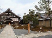 Templo de Kodai-ji Imágenes de archivo libres de regalías