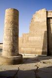 Templo de Kom Ombo imagens de stock royalty free