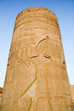 Templo de Kom Ombo, Egipto Imagenes de archivo