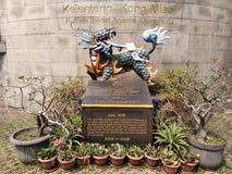 Templo de Kong Miao imagens de stock