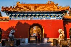 Templo de la comunidad en Pekín Imagen de archivo