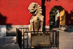 Templo de la comunidad en Pekín Fotografía de archivo