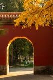 Templo de la comunidad en Pekín Imagenes de archivo