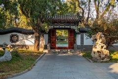 Templo de la comunidad en Pekín Fotos de archivo libres de regalías