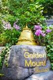Templo de la montaña de oro 0101 Fotografía de archivo libre de regalías
