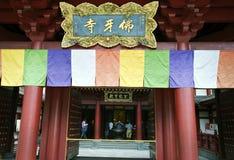 Templo de la reliquia del diente de Buda de la entrada, Chinatown, Singapur Fotos de archivo