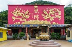 Templo de los 10000 Buddhas Fotos de archivo