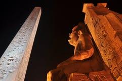 Templo de Luxor Fotos de archivo