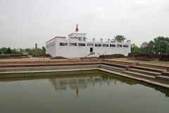 Templo de Maya Devi en Lumbini fotografía de archivo libre de regalías