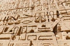 Templo de Medinet Habu em Luxor fotos de stock royalty free