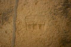 Templo de Mnajdra | Templo sul imagem de stock