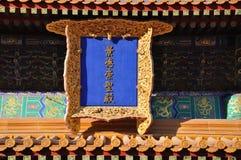 Templo de monarca antigos Fotos de Stock